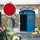Musée du chemin de fer