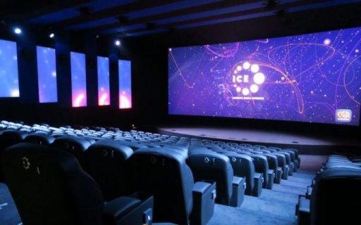 Cinéma CGR Epinay-sur-Seine3