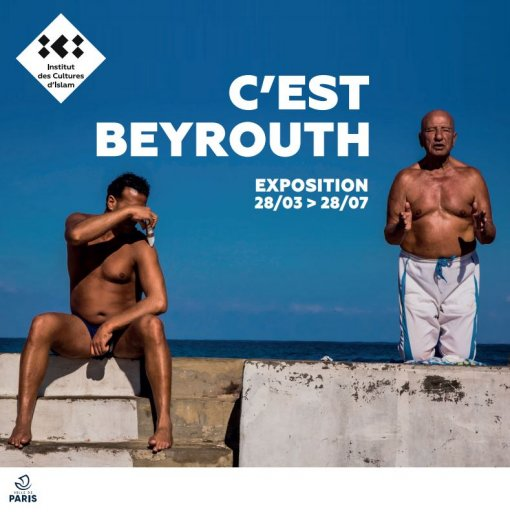 c'est beyrouth ICI