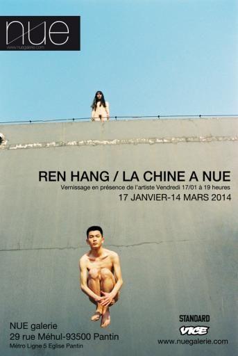 Galerie Photo Nue >> Ren Hang Exposition Photo A La Galerie Nue A Pantin