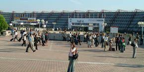 Les hôtels autour du Parc d'exposition