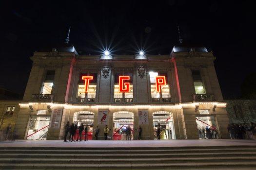 Théâtre Gérard Philipe (TGP) extérieur