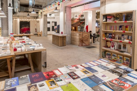 Théâtre Gérard Philipe (TGP) librairie