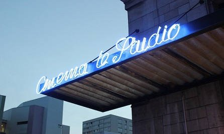 Cinéma Le Studio à Aubervilliers - art et essai