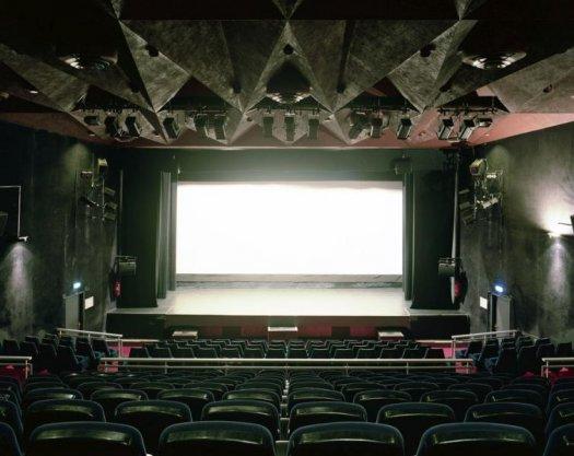 Cinéma André Malraux Bondy