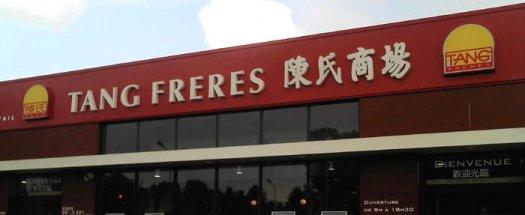Supermarché Frères Tang Pantin