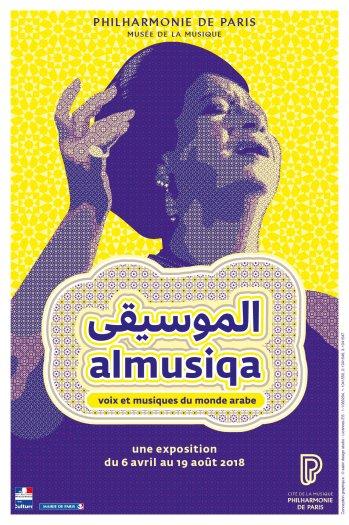 Al Musiqa - Philharmonie de Paris