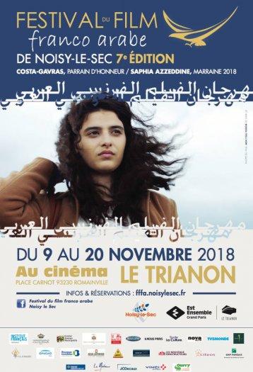 Festival du film franco arabe novembre 2018