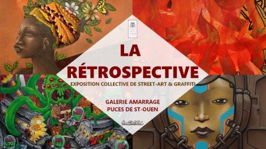 Exposition Rétrospective Manufacture 11 Amarrage