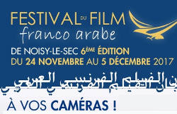 Franco-Arabic Film Festival Noisy-le-Sec